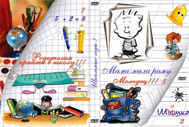 Электронный журнал 11 школа - f